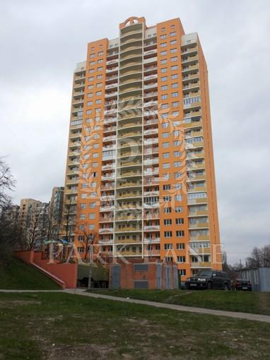 Квартира Ужвій Наталії, 12, Київ, Z-664683 - Фото