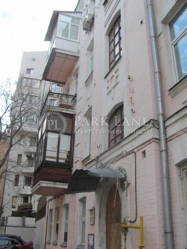Квартира ул. Левандовская (Анищенко), 8/15, Киев, C-61600 - Фото 1