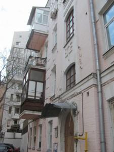 Квартира C-61600, Левандовская (Анищенко), 8/15, Киев - Фото 1
