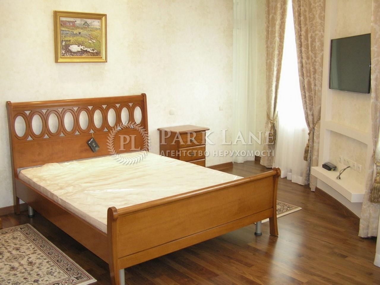 Квартира Лесі Українки бул., 23а, Київ, Z-1276999 - Фото 10