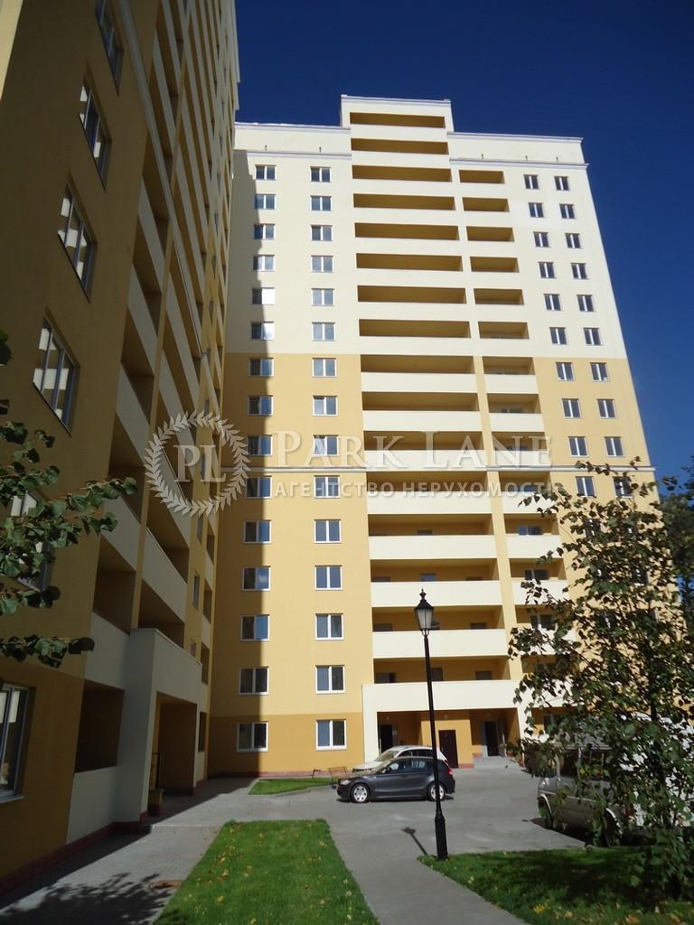 Квартира ул. Лобановского, 17, Чайки, R-15422 - Фото 16