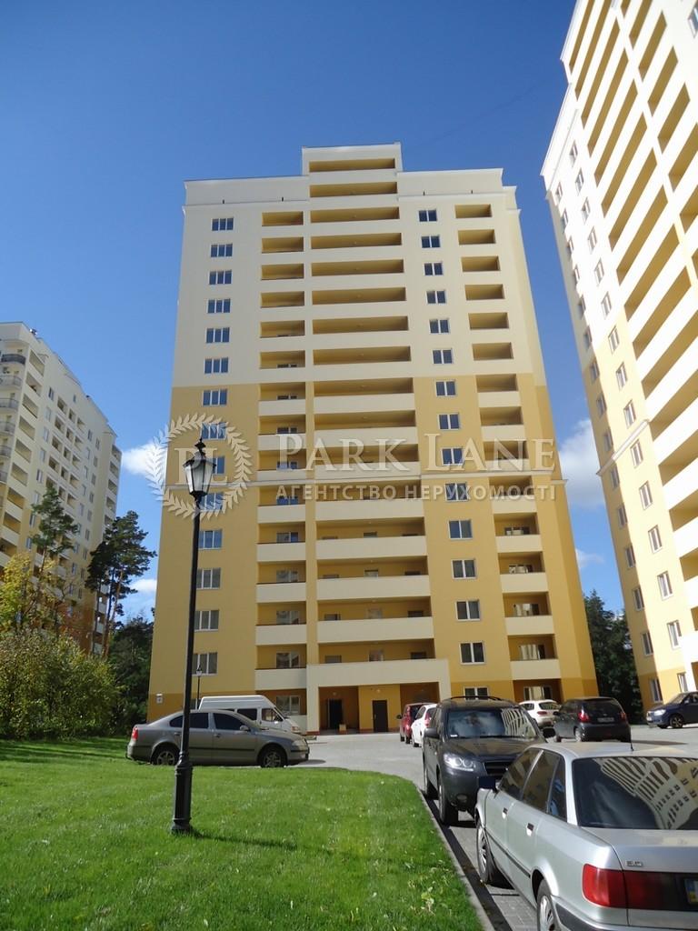 Квартира Z-1721831, Лобановского, 17, Чайки - Фото 2