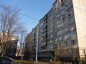 Квартира N-23189, Челябинская, 7, Киев - Фото 1