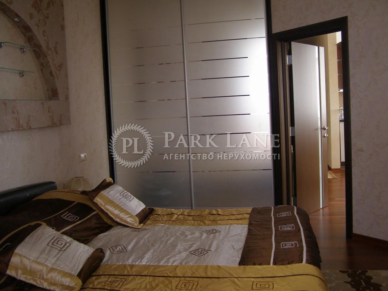 Квартира Кудрявский спуск, 3а, Киев, Z-779268 - Фото 9