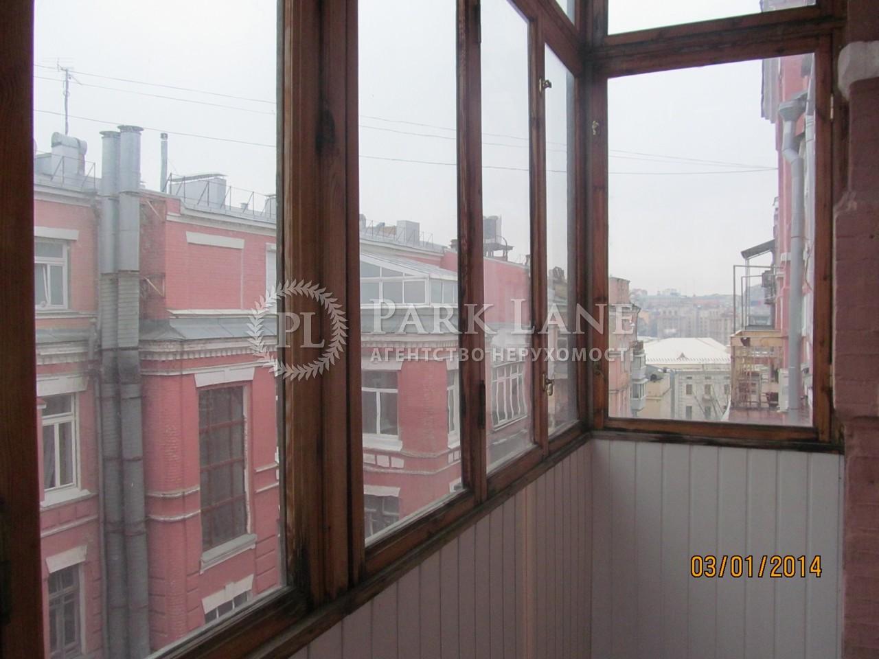 Квартира ул. Городецкого Архитектора, 11б, Киев, G-12026 - Фото 20