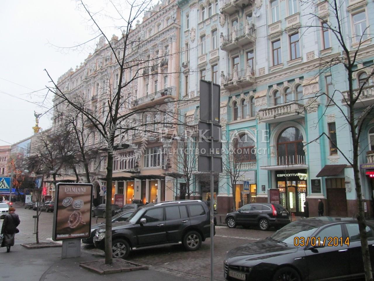 Квартира ул. Городецкого Архитектора, 11а, Киев, E-16947 - Фото 22