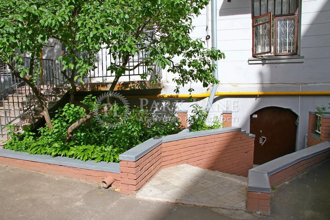 Офис, ул. Сечевых Стрельцов (Артема), Киев, L-1992 - Фото 8