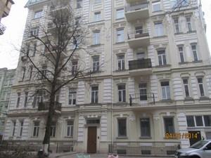 Квартира I-28229, Гончара О., 47б, Київ - Фото 3