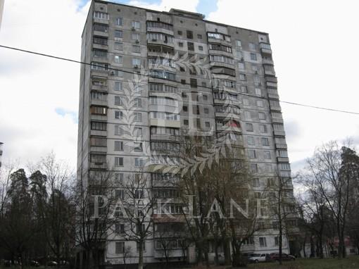 Квартира Чернобыльская, 9а, Киев, Z-782798 - Фото