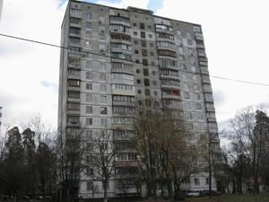 Квартира Z-782798, Чернобыльская, 9а, Киев - Фото 1
