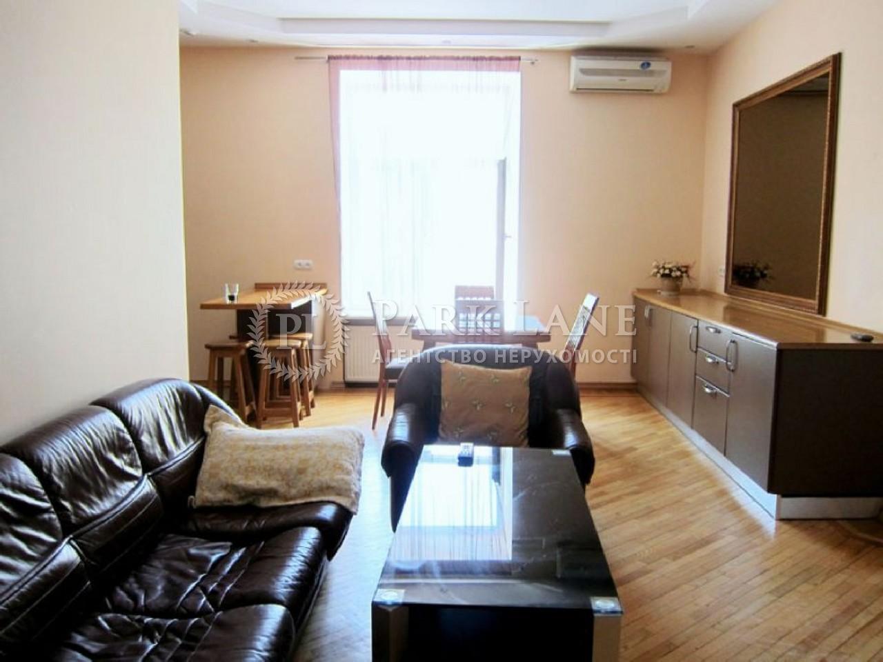 Квартира ул. Шота Руставели, 20б, Киев, C-94434 - Фото 10