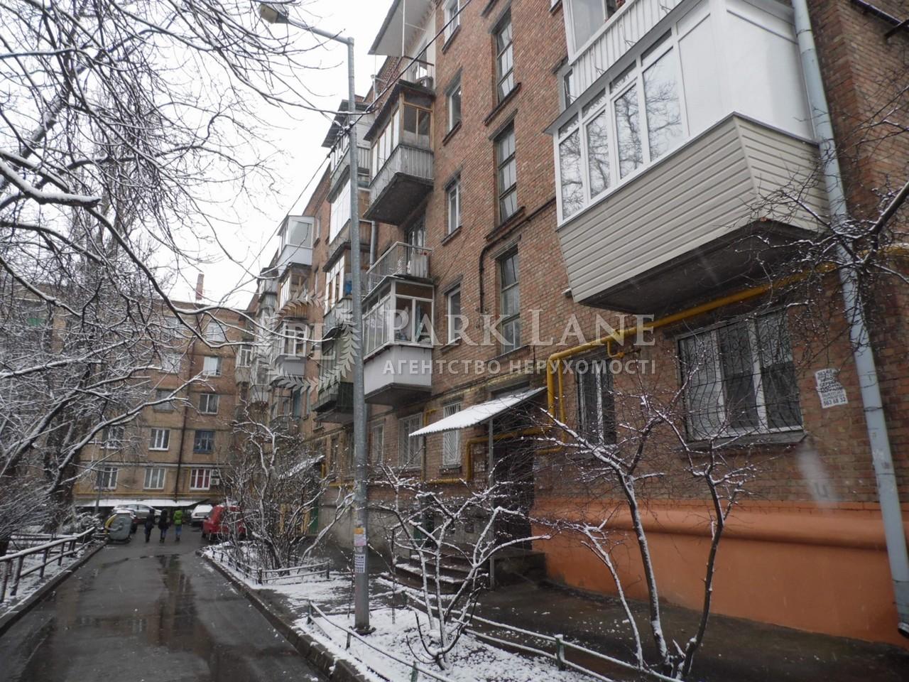 Квартира ул. Чешская, 3, Киев, J-27610 - Фото 16