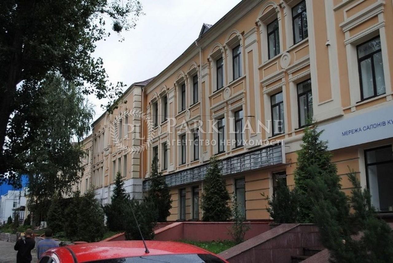 Нежилое помещение, ул. Глубочицкая, Киев, J-28100 - Фото 14