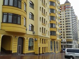 Квартира R-39861, Черновола Вячеслава, 29а, Киев - Фото 3