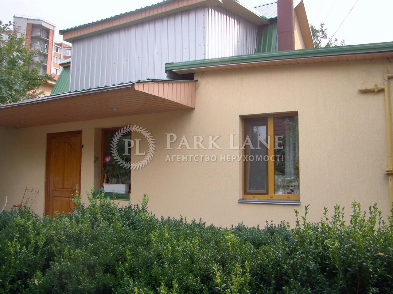 Дом ул. Звенигородская, Киев, Z-1253627 - Фото 4
