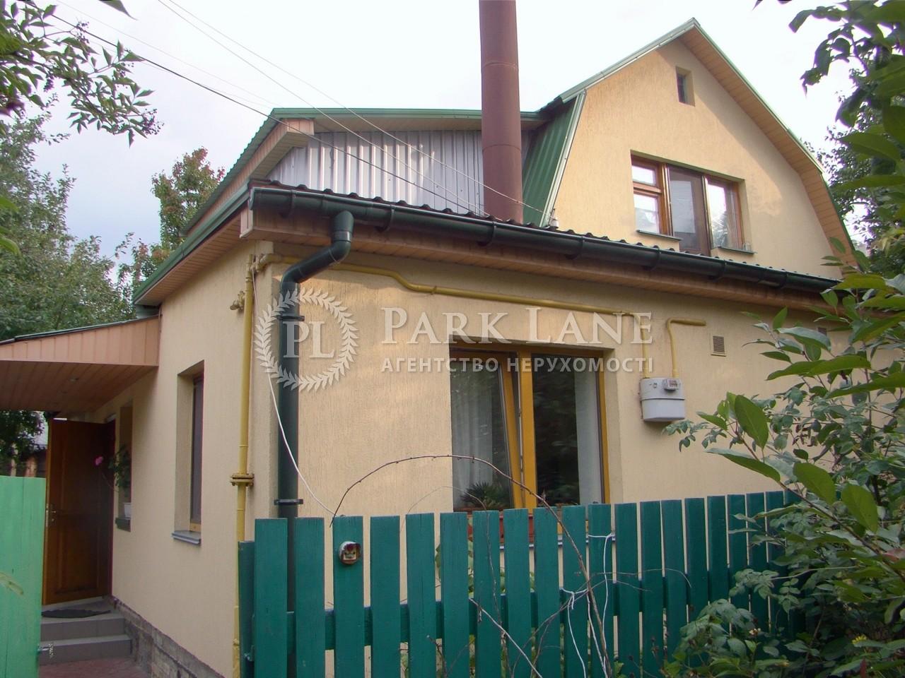 Дом ул. Звенигородская, Киев, Z-1253627 - Фото 3