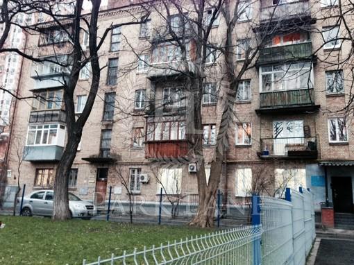 Квартира Тютюнника Василия (Барбюса Анри), 5а, Киев, J-28802 - Фото