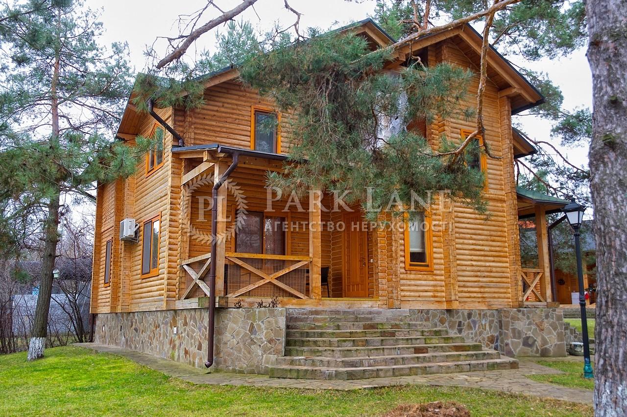 Дом Рудыки (Конча-Заспа), F-19706 - Фото 1