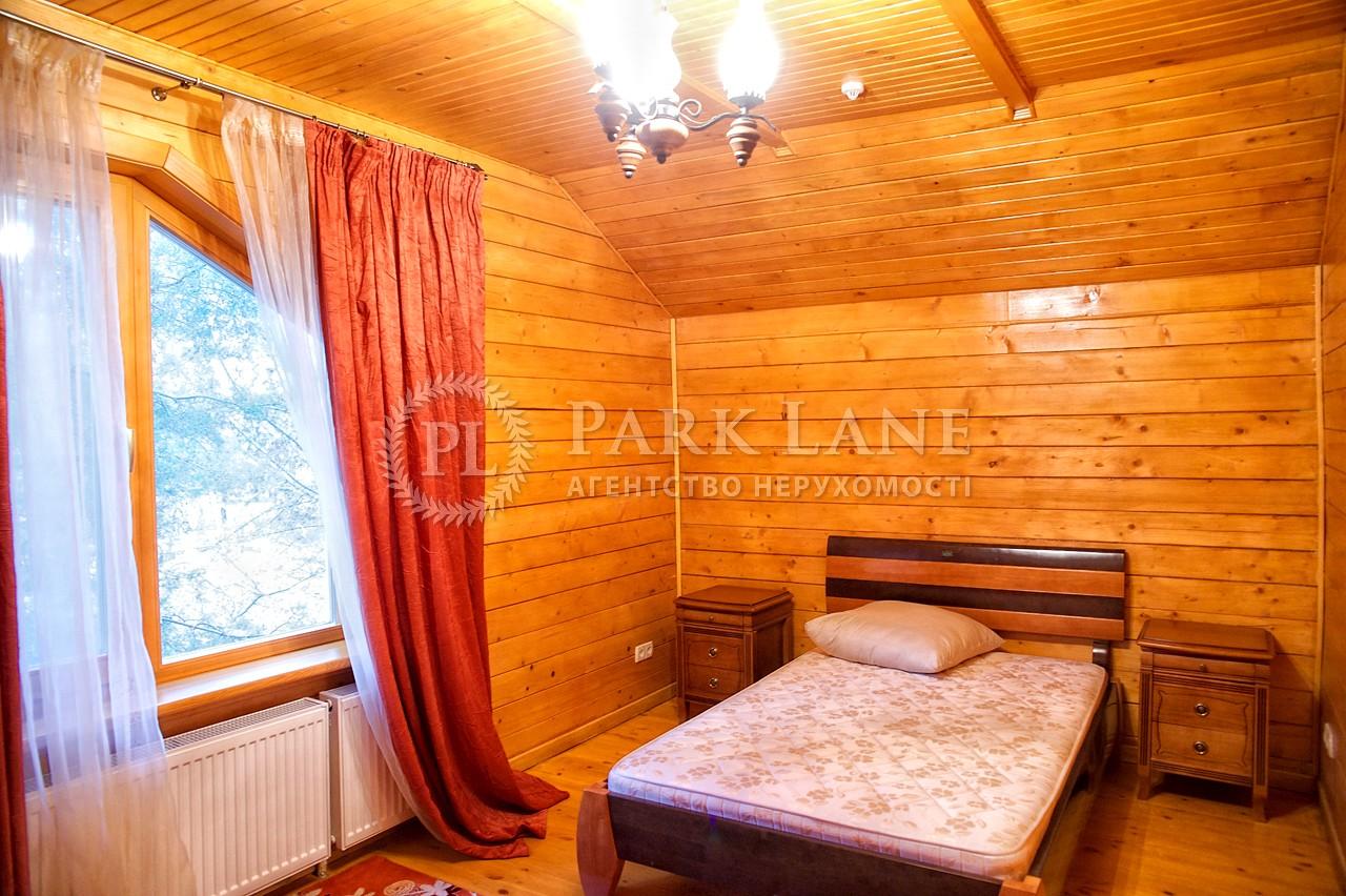 Дом Рудыки (Конча-Заспа), F-19706 - Фото 8