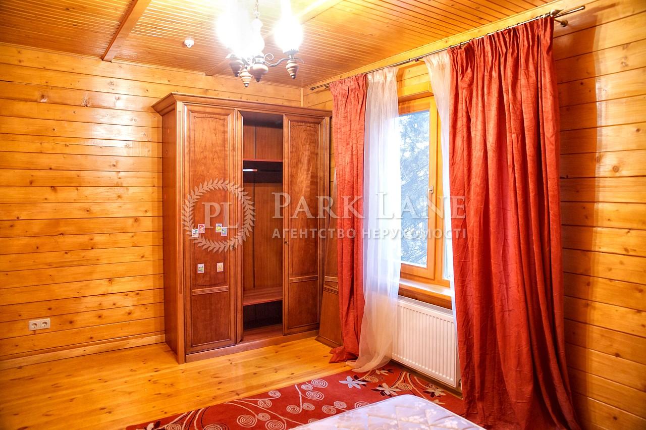 Дом Рудыки (Конча-Заспа), F-19706 - Фото 9