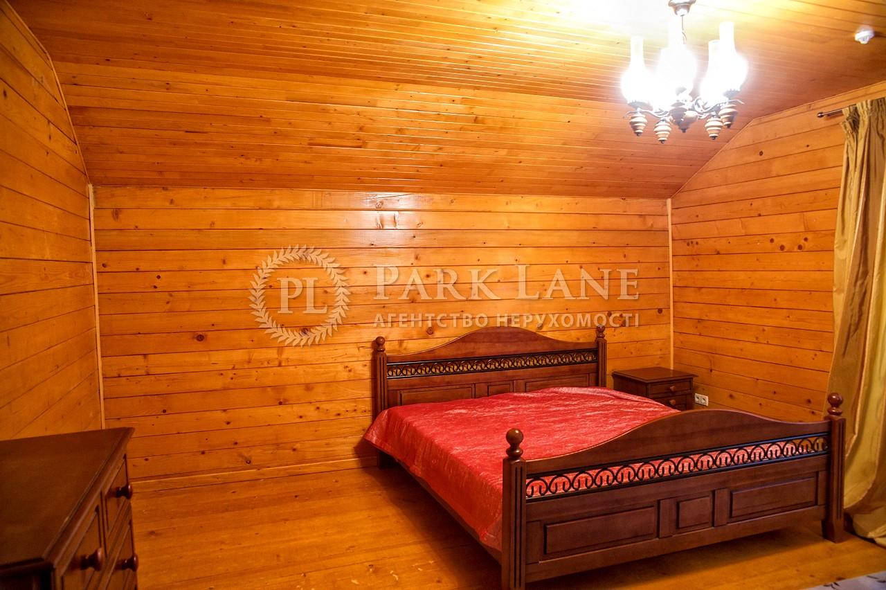 Дом Рудыки (Конча-Заспа), F-19706 - Фото 10