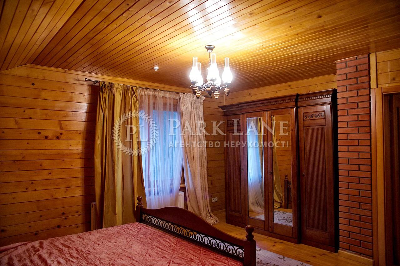 Дом Рудыки (Конча-Заспа), F-19706 - Фото 11