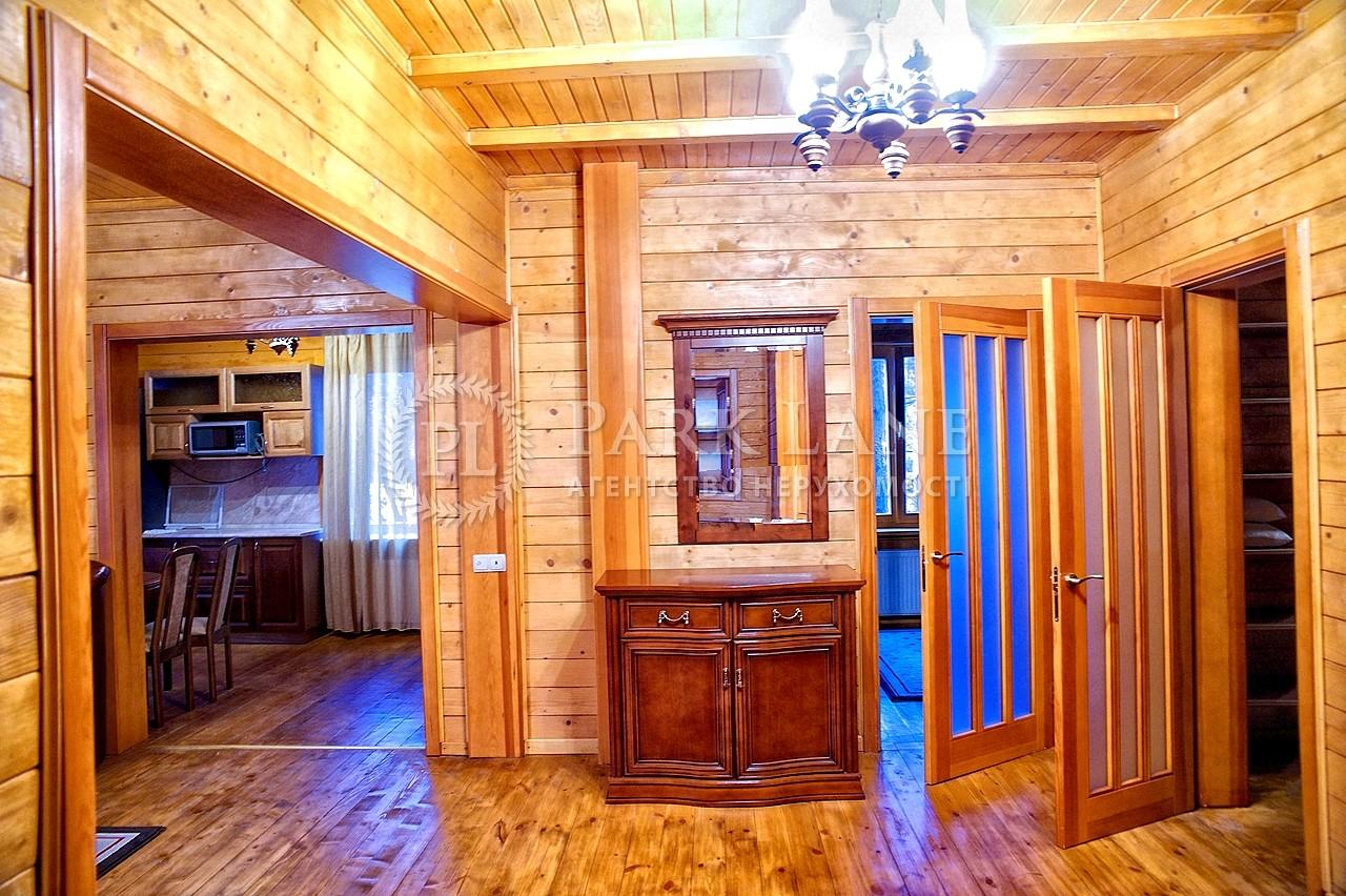 Дом Рудыки (Конча-Заспа), F-19706 - Фото 5