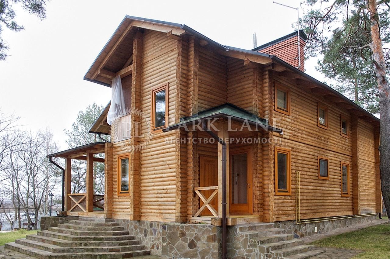 Дом Рудыки (Конча-Заспа), F-19706 - Фото 2