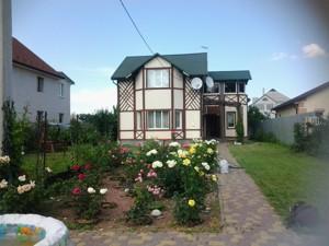Дом Z-1293131, Воссоединения, Бровары - Фото 2