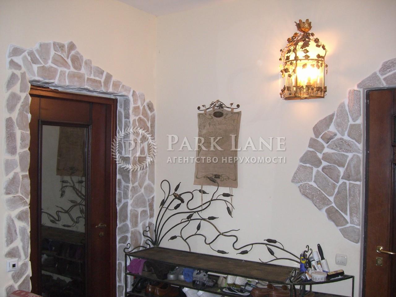 Дом ул. Воссоединения, Бровары, Z-1293131 - Фото 15
