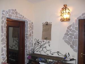 Дом Z-1293131, Воссоединения, Бровары - Фото 16