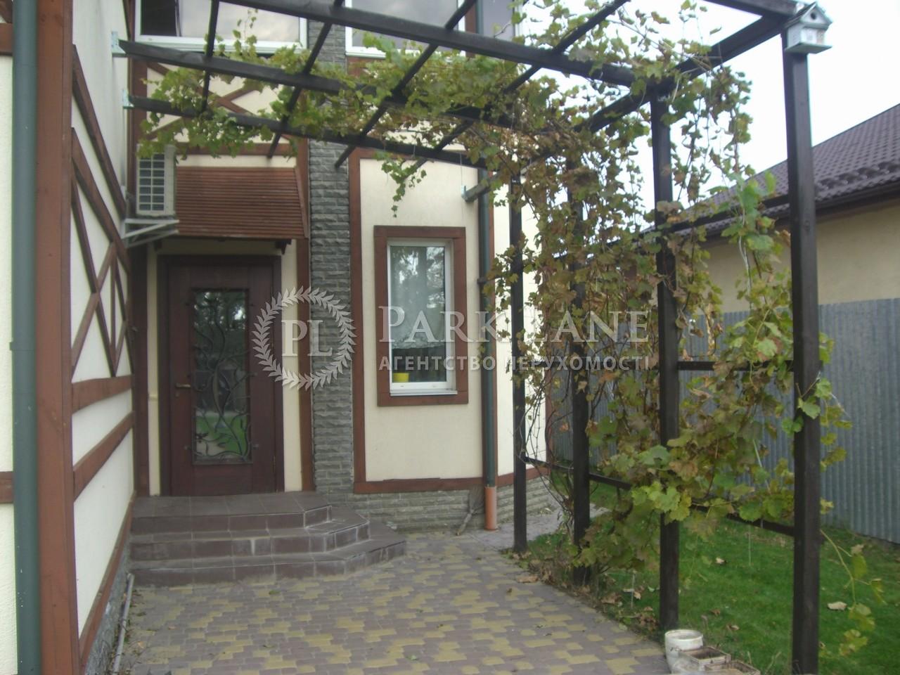 Дом ул. Воссоединения, Бровары, Z-1293131 - Фото 16