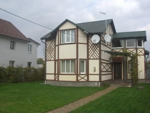 Дом Z-1293131, Воссоединения, Бровары - Фото 1