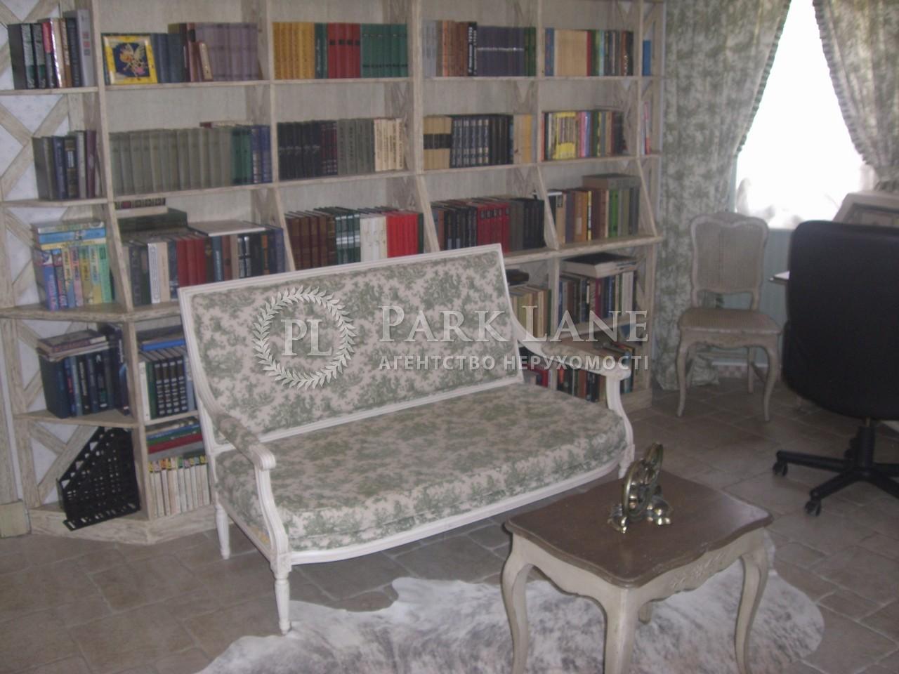 Дом ул. Воссоединения, Бровары, Z-1293131 - Фото 5