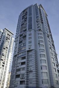 Квартира, B-92281, Святошинский, Ушакова Николая