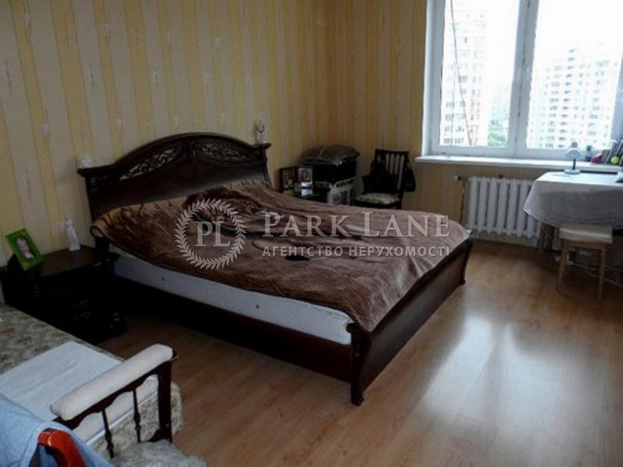 Квартира ул. Пчелки Елены, 2, Киев, F-29978 - Фото 5