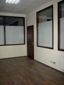 Офис, Z-819721, Бориспольская, Киев - Фото 7