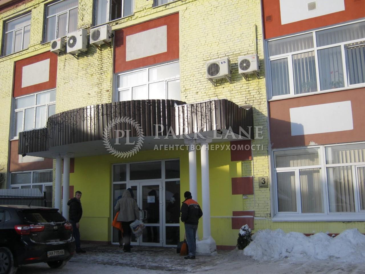 Офис, ул. Бориспольская, Киев, Z-819721 - Фото 1
