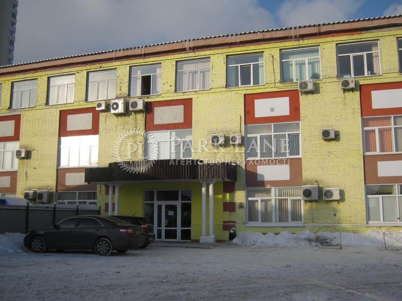 Офис, ул. Бориспольская, Киев, Z-819721 - Фото 5