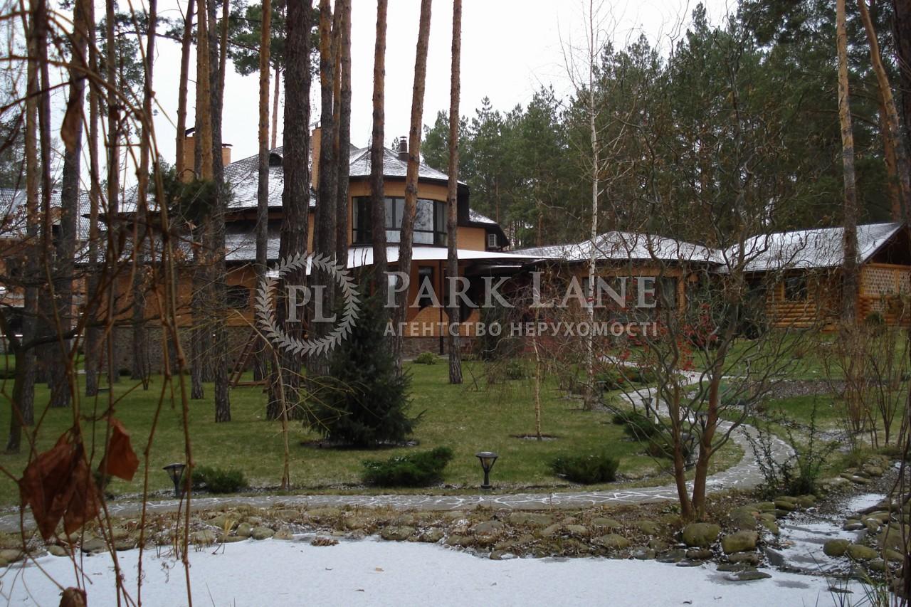 Дом Новые Безрадичи, G-28597 - Фото 18