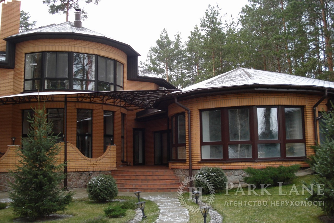 Дом Новые Безрадичи, G-28597 - Фото 2