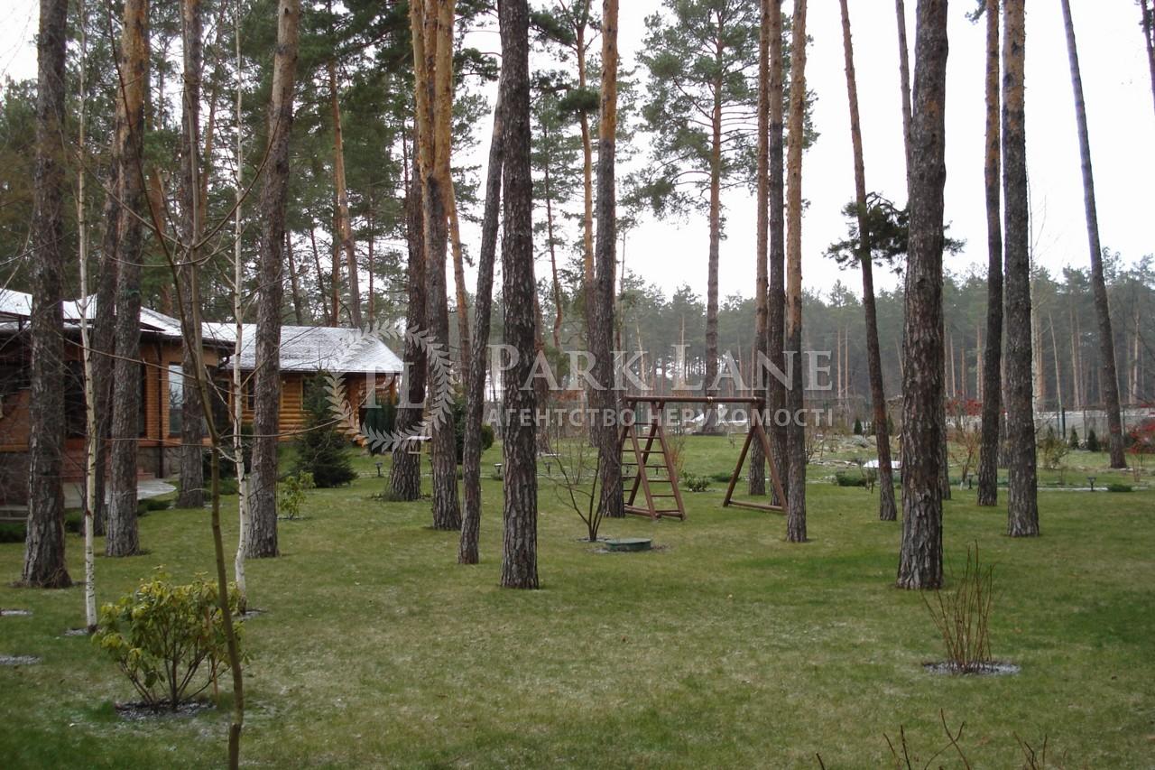 Дом Новые Безрадичи, G-28597 - Фото 20