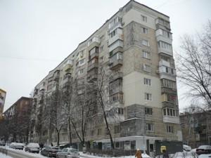 Офис, R-16019, Василевской Ванды, Киев - Фото 1