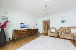Квартира B-81994, Леси Украинки бульв., 21б, Киев - Фото 5