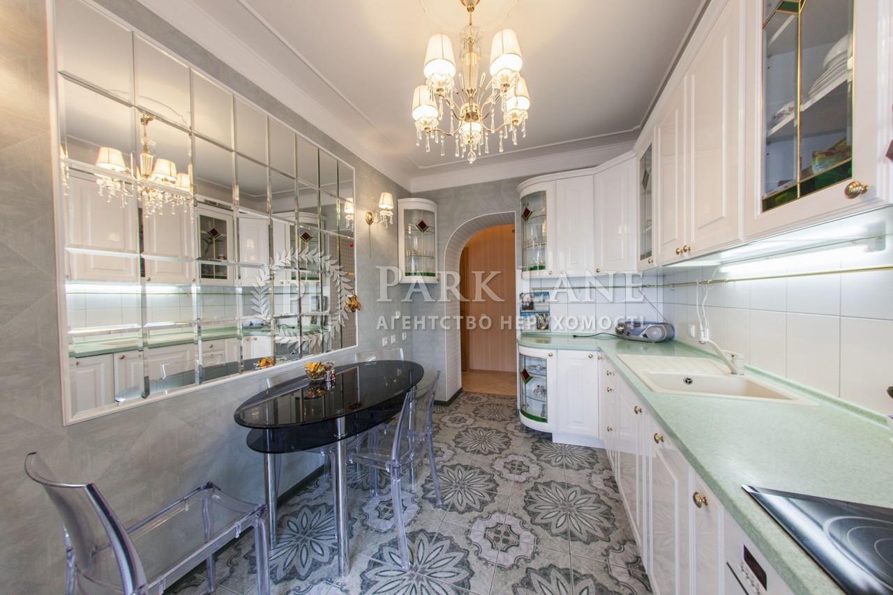 Квартира Леси Украинки бульв., 21б, Киев, B-81994 - Фото 12