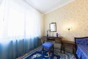 Квартира B-81994, Леси Украинки бульв., 21б, Киев - Фото 10
