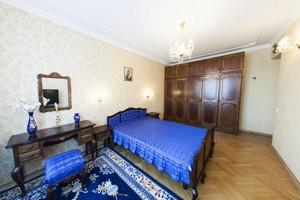 Квартира B-81994, Леси Украинки бульв., 21б, Киев - Фото 11