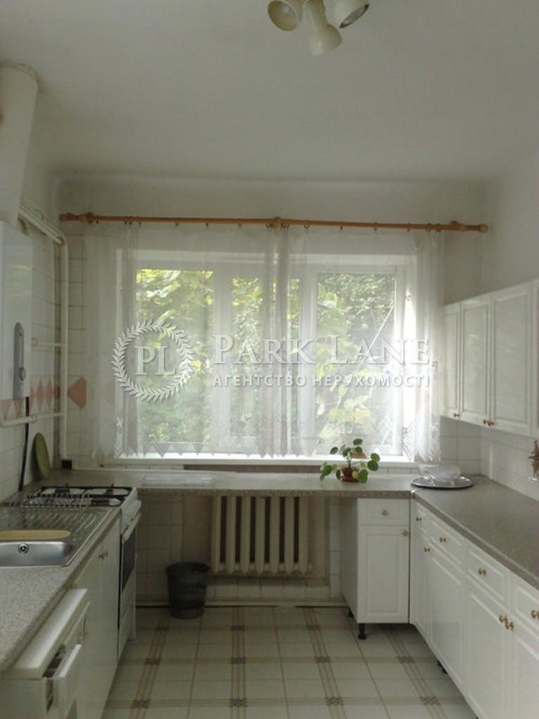 Дом ул. Мичурина, Киев, Z-1194986 - Фото 7