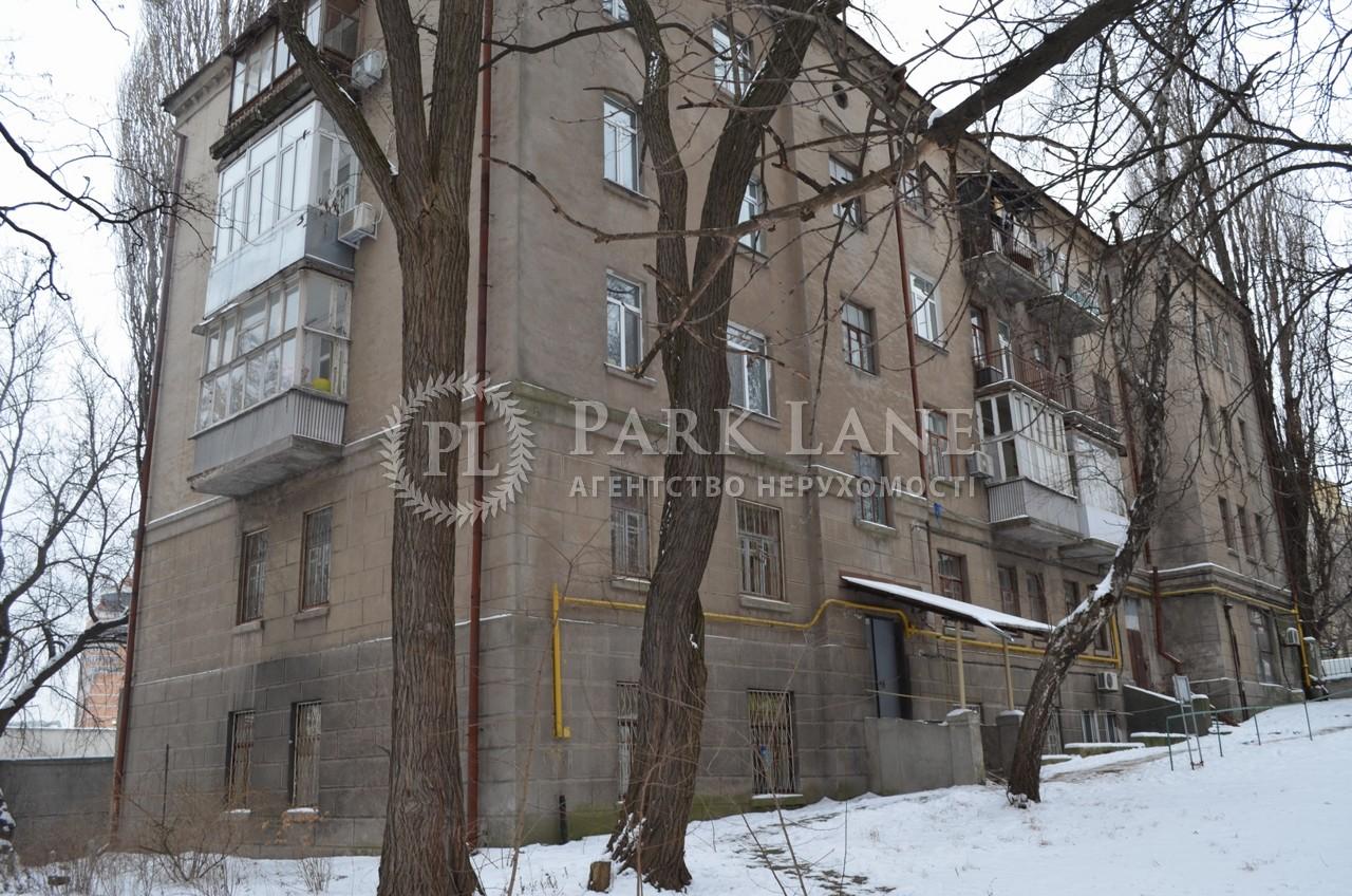 Квартира ул. Коновальца Евгения (Щорса), 18, Киев, Z-179374 - Фото 1