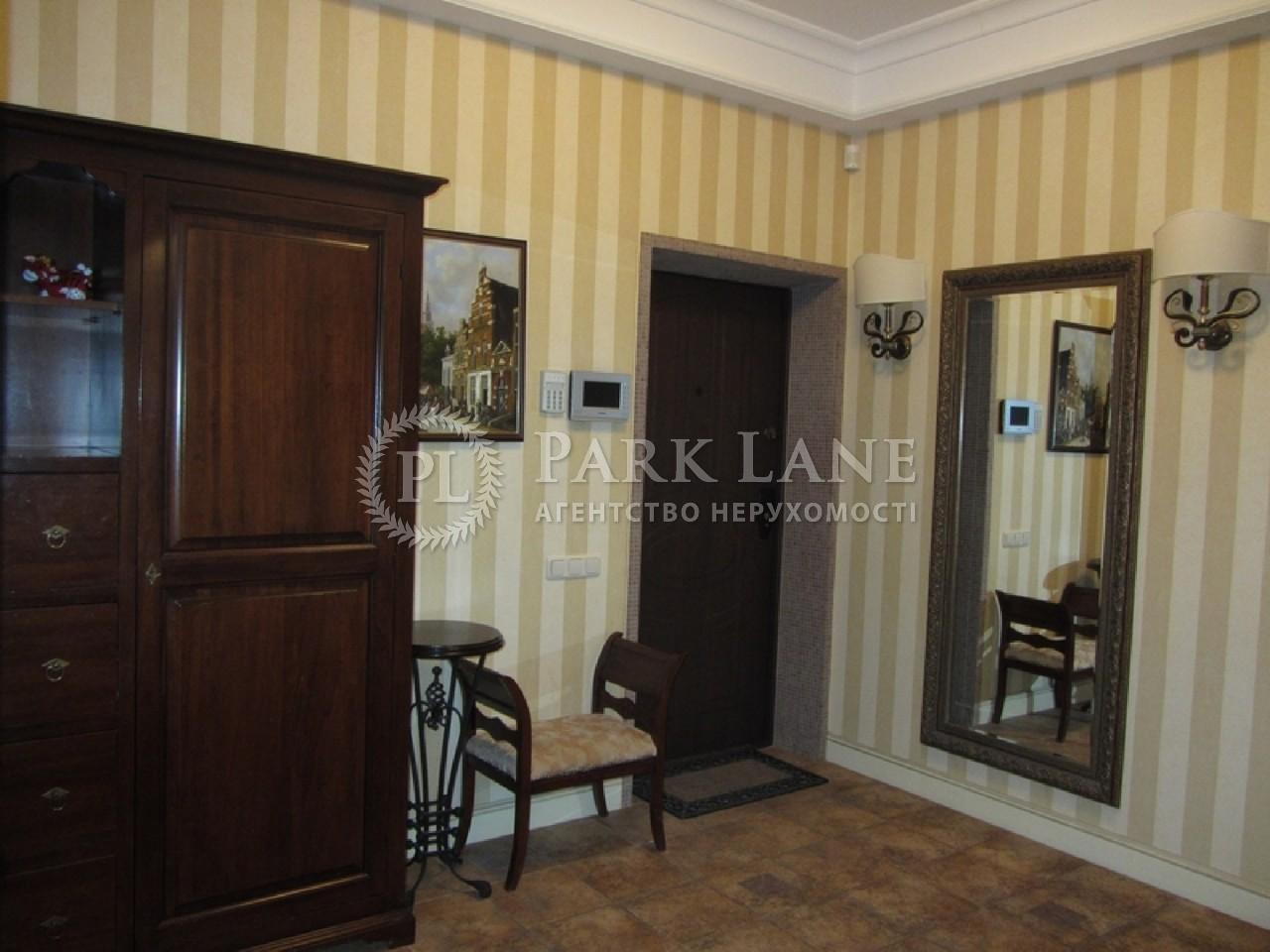 Квартира ул. Барбюса Анри, 5в, Киев, Z-1006564 - Фото 5